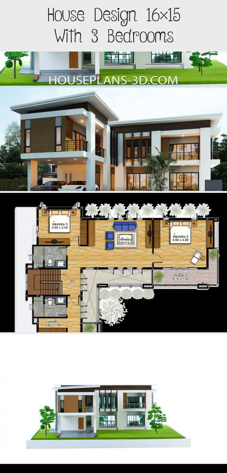 House design 16x15 with 3 bedrooms - House Plans 3D # ...