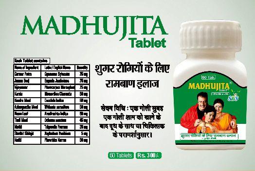 Madhujita Tablets