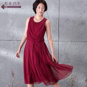2015 primăvară nouă viață în stânga fără mâneci rochie de mătase mătase rochie 9521030003