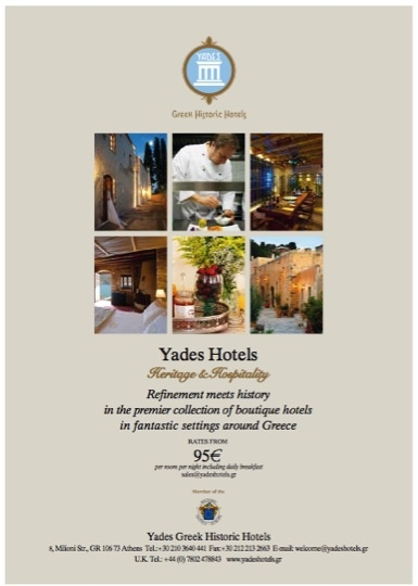 Have you ever travelled to one of the Yades Greek Historic Hotels?
