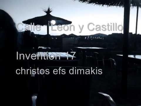 Calle Leon y Castillo    .invention 17 - christos efs dimakis