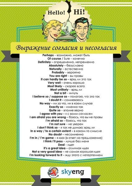 Ideas Russian language see White squirting