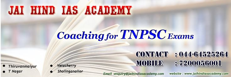 TNPSC Coaching Centre In T Nagar Here JAI HIND IAS Shared Some Abbrevations.. ABM: Anti Ballistic Missiles ABVP: Akhil Bharatiya Vidyarthi Parishad AC: Alternating Current; Ashoka Chakra ACU: Asian Currency Union AD: anno Domini; in the year of Lord Christ ADB: Asian Development Bank ADC: Aide-de-Camp; Access Deficit Charge ADF: Asian Development Fund ADS: Air Defence Ship AJT: Advanced Jet Trainer