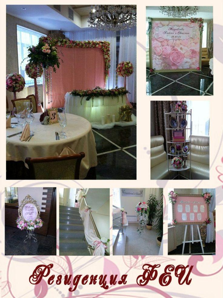 Фотографии Свадьба в Тольятти. Оформление. Резиденция Феи | 39 альбомов