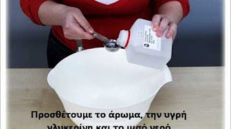 Παρέα με Αγάπη - Φτιάχνουμε χειροποίητα σαπούνια - YouTube