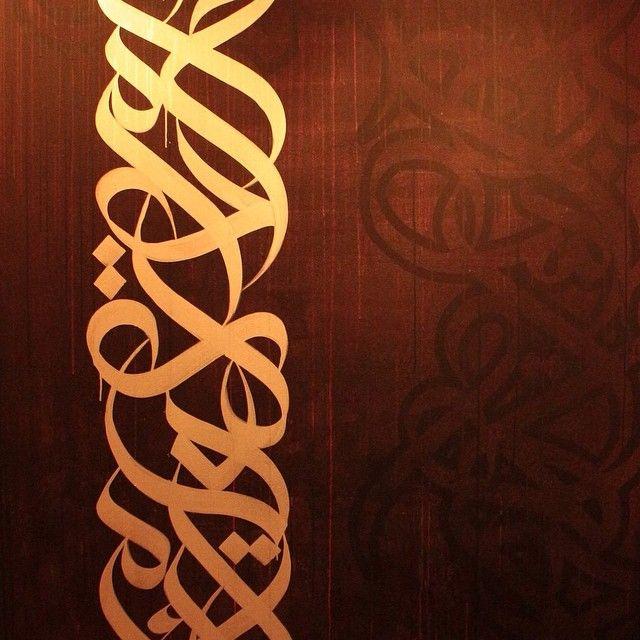 DesertRose,;, calligraphy art,;, elseed's photo on Instagram,;,