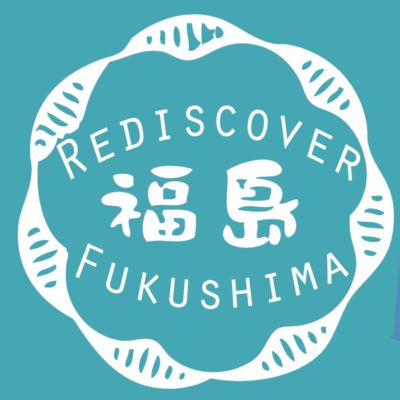 Rediscover Fukushima shares five reasons why it's time for you to visit.