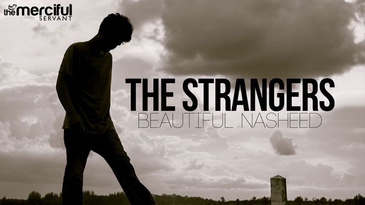 The Strangers - Beautiful Nasheed - YouTube