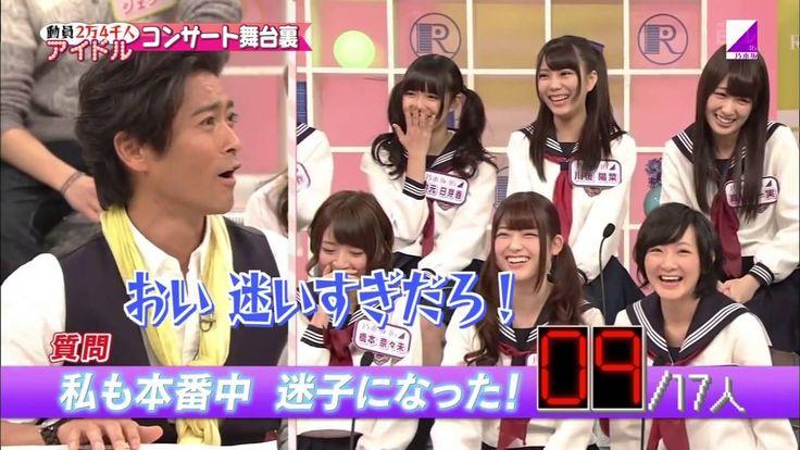 乃木坂46 Rの法則「アイドルコンサートの舞台裏 ~乃木坂46~」 part1Fw: お願いし-ます+ 何とか受取.にご協力をいただけませんか? ┃A
