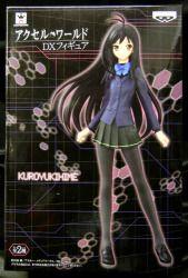バンプレスト DXフィギュア1/アクセルワールド 黒雪姫(制服)/DXフィギュア1/アクセルワールド 1