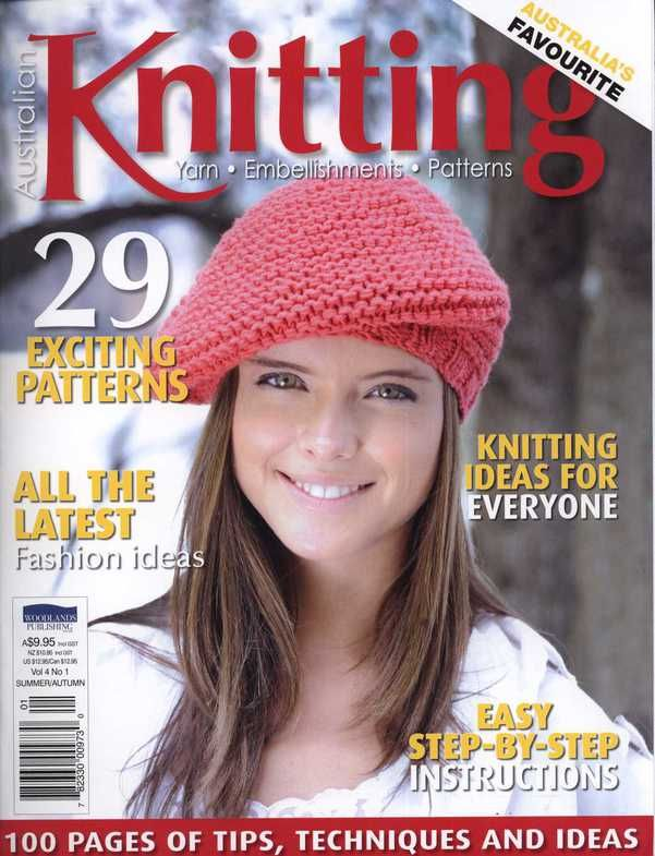 Love of Knitting+Your Knitting Life цц00001