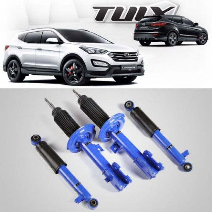 The new stylish solution to update the look of the car offered by Hyundai brand TUIX. The high-tech instruction quenching strikes the pavement. It gives confidence while driving, even in the most extreme driving conditions. 3D modeling shock absorber used