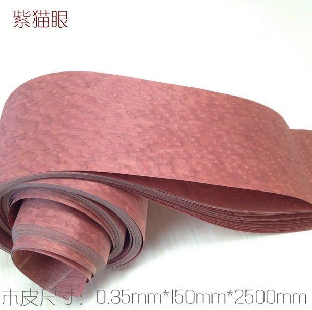 Longitud: 2.5 Metros/Roll Espesor: 0.35mm Ancho: 15 cm de Alto grado Púrpura Gato de Cuero muebles De Madera De Chapa de Borde