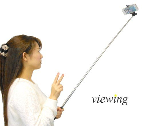 viewing(ヴューイング) スマホ & デジカメ & ハンディカム 自撮り キット セット 伸縮自在 (自分撮り一脚 + スマートフォンホルダーセット ホワイトシリコンワッシャー付き (iPhone全機種~GalaxyNoteサイズまで対応) viewing http://www.amazon.co.jp/dp/B00I8MPLYW/ref=cm_sw_r_pi_dp_OpBBub1NG868G