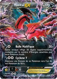 """Résultat de recherche d'images pour """"carte pokemon ex a imprimer taille réelle"""" …"""