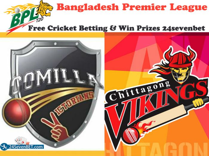 Bangladesh Premier League 2017 Betting Started at 24sevenbet. Place #Free Bet on Your Favourite Team & Win #Prizes Online at India's Top Online Cricket #Betting Site.