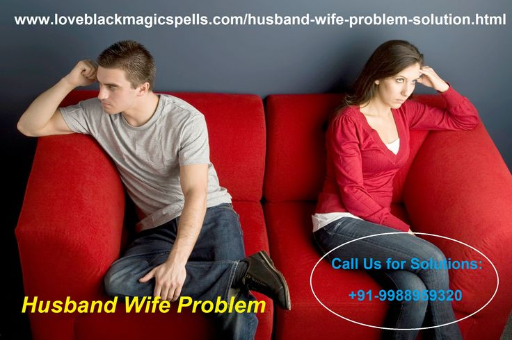 Any kinds of family or husband wife problem solution consult with our astrologer 91-9988959320 #husbandwifeproblemsolution