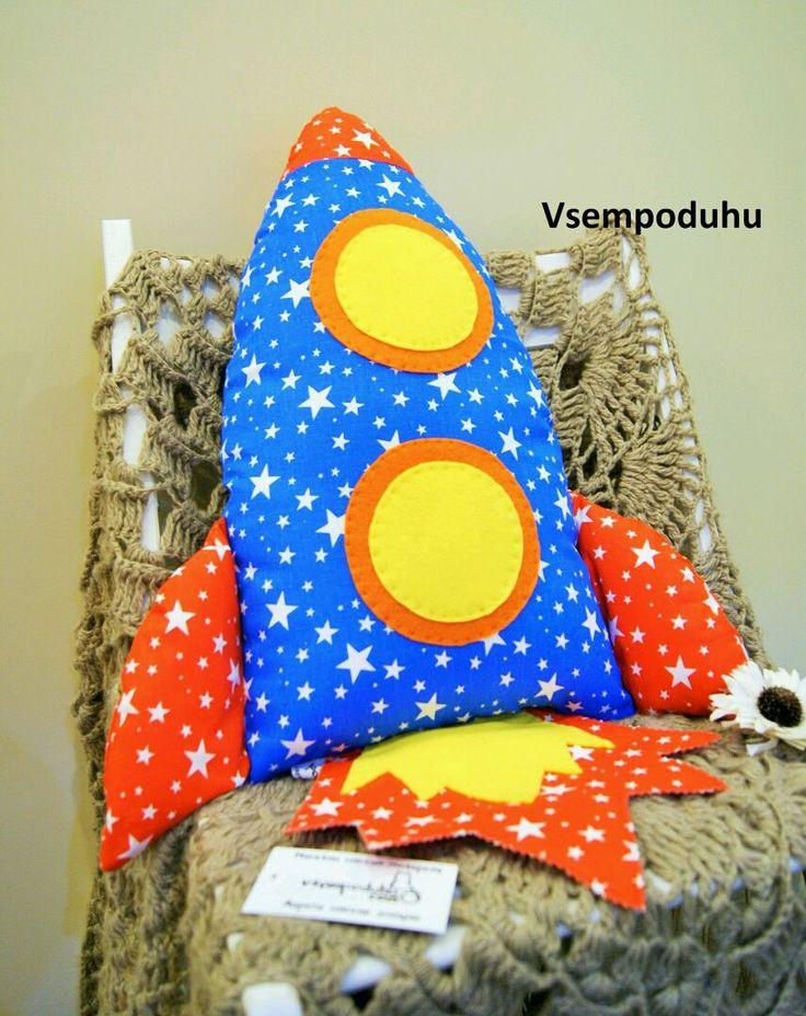 """Купить Подушка """"Ракета"""" для ребенка. - подарок, декоративная подушка, подушка в авто, подушка кот"""
