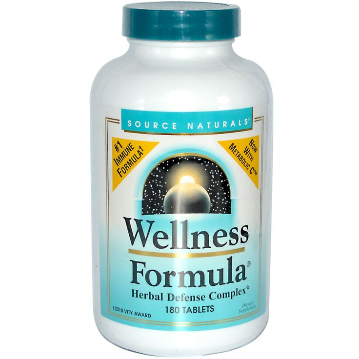 iHerb has the BEST prices and products for vitamins, supplements, many food items and beauty products.   It is SO MUCH LESS expensive than the health food stores.  If you are a first time customer, use the code PUN363 and you will get an extra 5% off and I get a discount too!  And there is free shipping on orders  over forty dollars!    WOHOO!