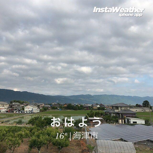  ョ'ω')おはようございます 雲が多いですね天気は下り坂かな 今日も((((゚Д゚){よろしくぉねがぃしますッ!!