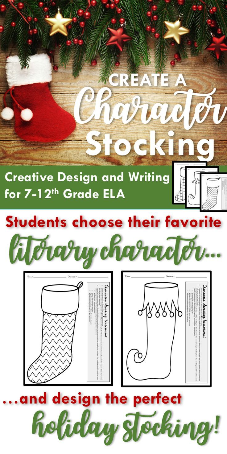 Take characterization to the next level this holiday season! This activity offers a classroom decor solution as well as a meaningful symbolism and character analysis writing opportunity around the craziest time of year in your secondary ELA classroom.