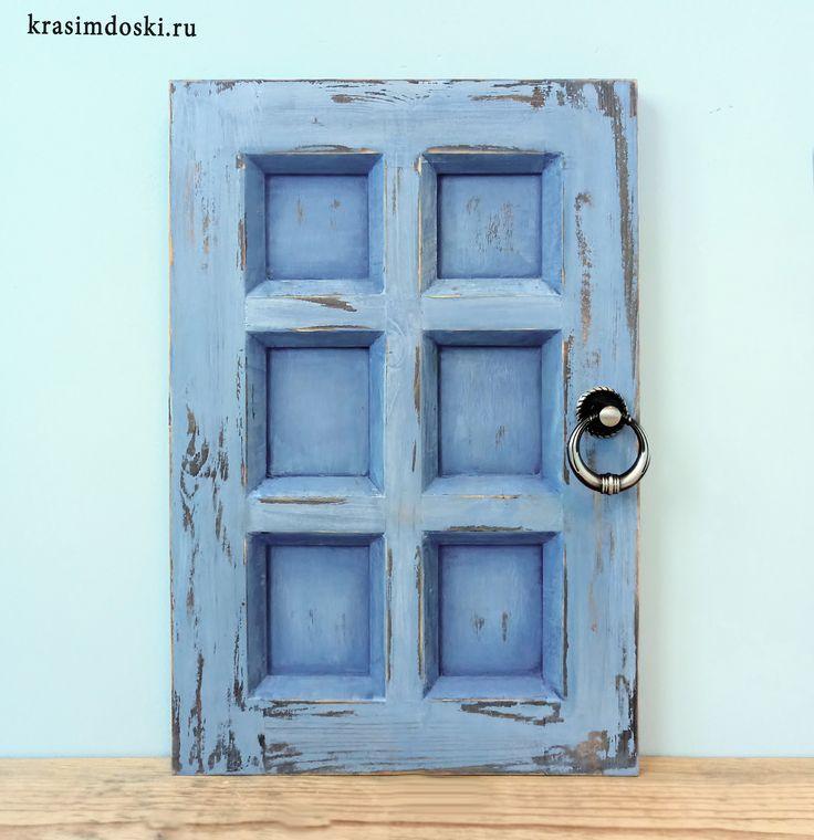 Голубая дверь напомнит о синей колыбели морей и свободе неба, о горных вершинах, подернутых дымкой тумана, о приключениях, которые ждут вас, стоит только открыть дверь и перешагнуть порог... Физика: К нижнему краю прикрепляются 4 крючка, дверца становится ключницей.  #sale #handmade #board #wood #door  Ручная авторская работа. Массив сосны, роспись акрилом. Размер ключницы 30х20 см, тощина 2 см.  Возможна доставка #decor #interior #moscow #krasimdoski #acryl #пастель #ключница #дверь