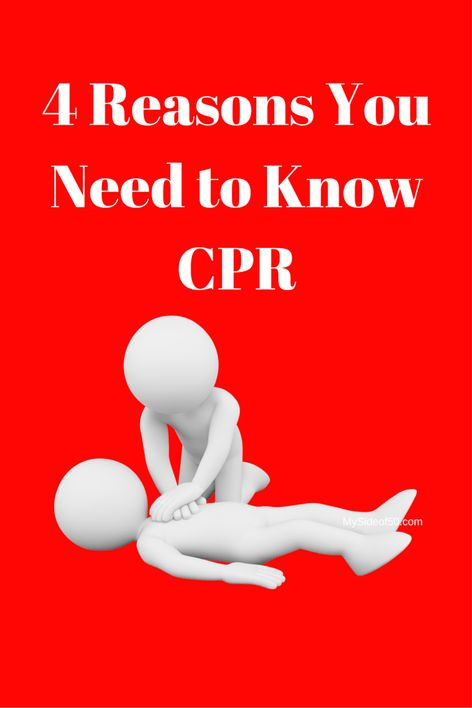 Do you know CPR? Did you take a class years ago and need to get re-certified? If you've been putting this off, the American Heart Associations' new guidelines have made this easier than ever with their Hands only CPR! No more mouth-to-mouth! Read all about it! 4 Reasons You Need to Know CPR | CPR Training | American Heart Association | CPR Instructions | CPR Certification