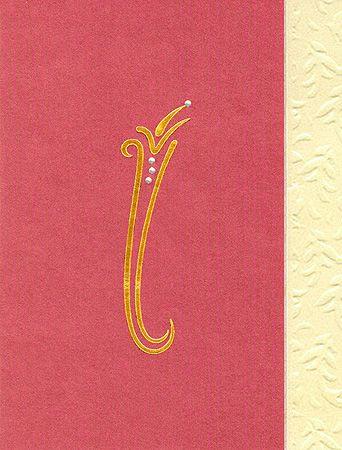 Parekhcards.com - Complete Card View: Card No. SS1496