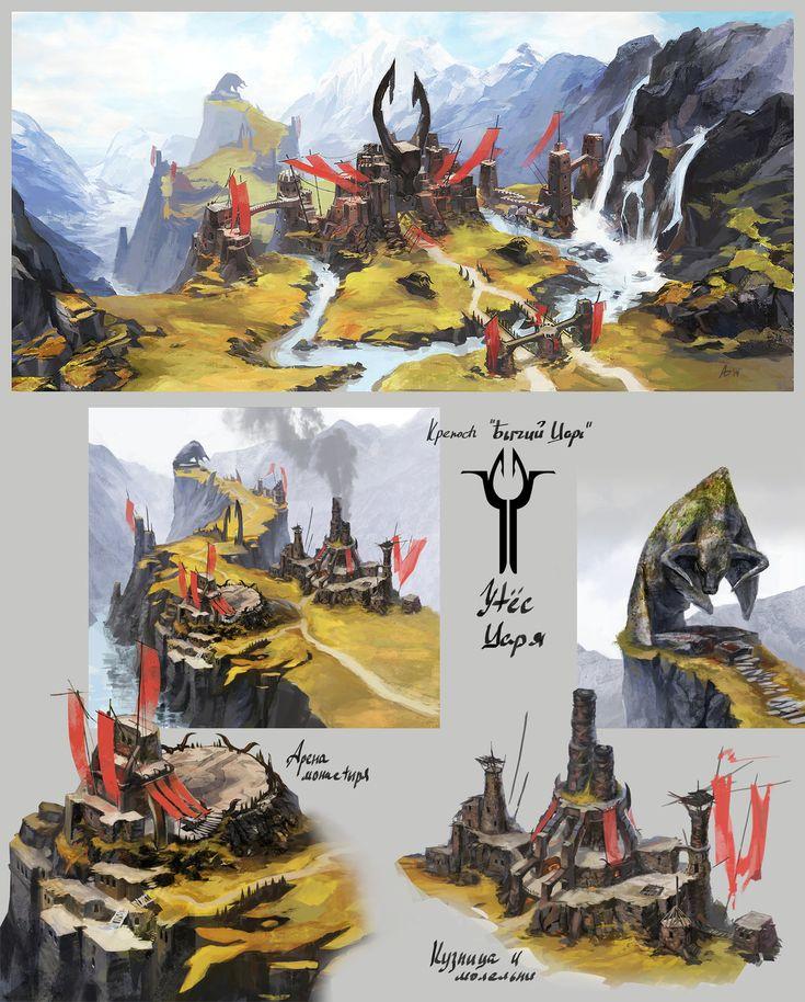 Bull's Czar Keep and the Cliff, Victoriya Anda on ArtStation at https://www.artstation.com/artwork/bull-s-czar-keep-and-the-cliff