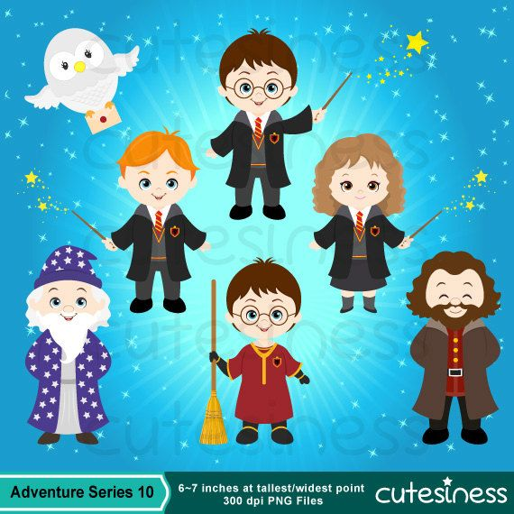 Harry Potter Digital Clipart Wizard Clipart Magic by Cutesiness. Free small commercial use.