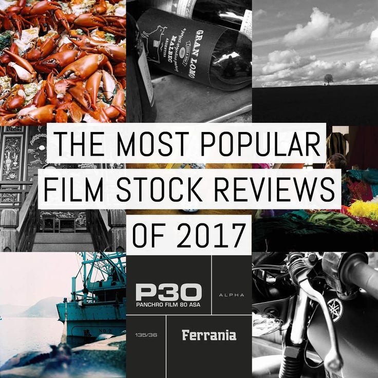 EMULSIVE's most popular film stock reviews of 2017 - Welcome to the fourth lazy-post of the end of year season here at EMULSIVE. If you're getting tired of these, you can rejoice in the knowledge that we're at the halfway mark: only three left to go after this, then you're safe for another year. This article counts down the most...   More at:  https://emulsive.org/articles/emulsives-most-popular-film-stock-reviews-of-2017  Filed under:  #film, #film