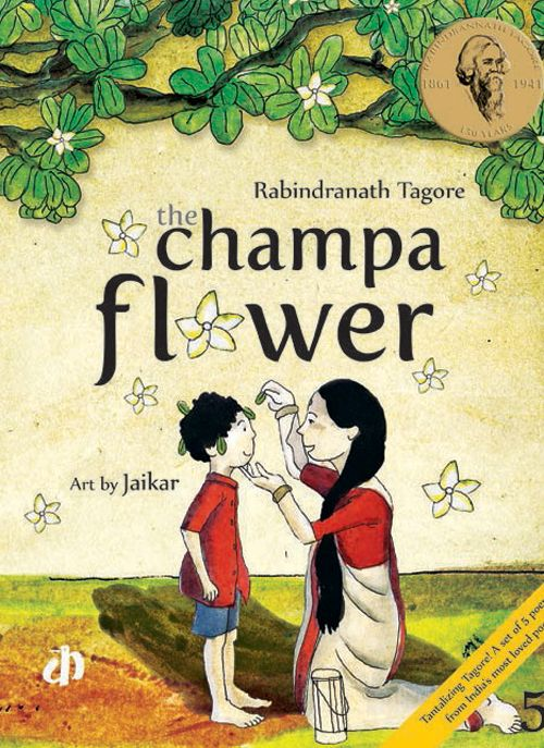 What if your child decides to be a champa flower? Will you know that it is him?  From India's greatest poet and storyteller comes this charming and perky poem  that will surely lead to a fun round of hide-and-seek. A timeless treasure. Enjoy!
