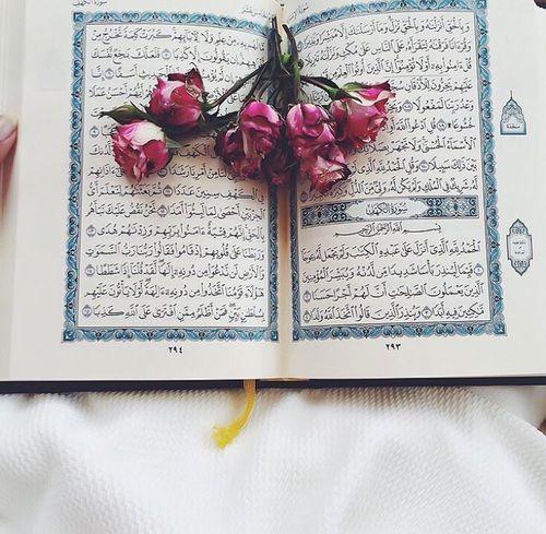 quran and جمعة image