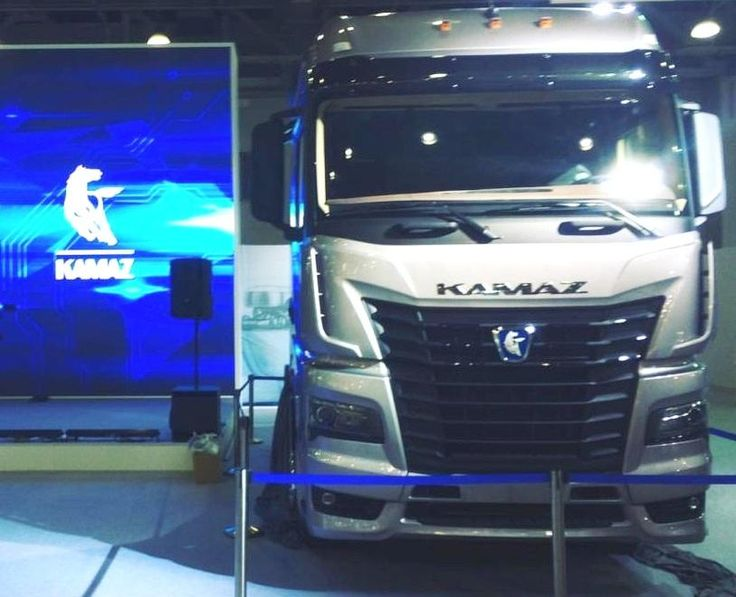 The premiere of the new KAMAZ took place on September 4 at Comtrans-2017. The truck has new cabin K5. This truck will replace the previous model KAMAZ-5490. The manufacturer claims that the new cabin has improved comfort, ergonomics, all controls and the dashboard are at arm's length. The onboard system is equipped with a 10-inch touch screen.  #kamaz #truck #trucks #newtruck
