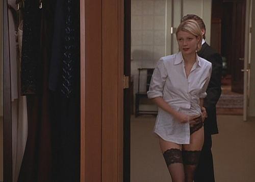 Gwyneth Paltrow in A Perfect Murder
