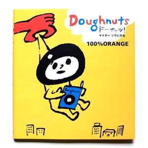 Doughnuts マイボーゾウにのる - 100%ORANGE WEB SHOP