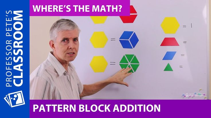Where's the Math #19 for Grade 6: Fraction Addition With Pattern Blocks