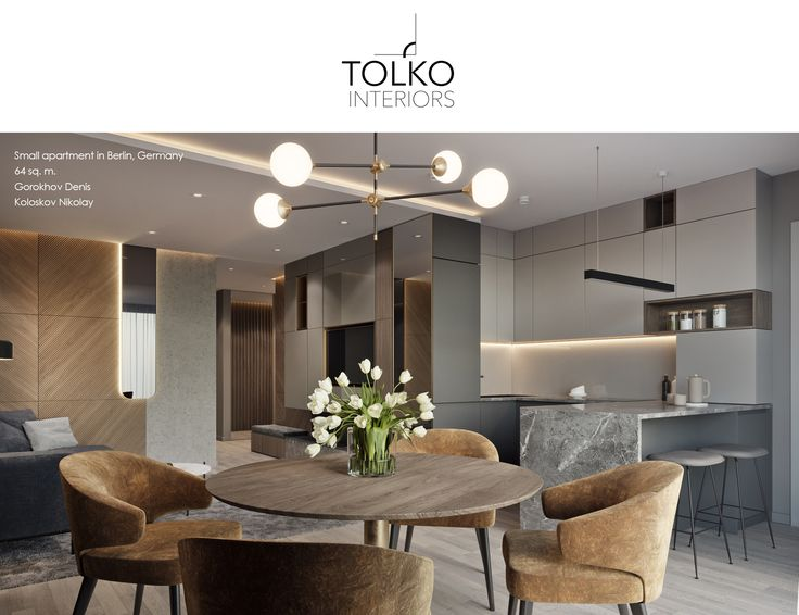"""TOL'KO / """"BERLIN"""" Small apartment in Germany on Behance"""