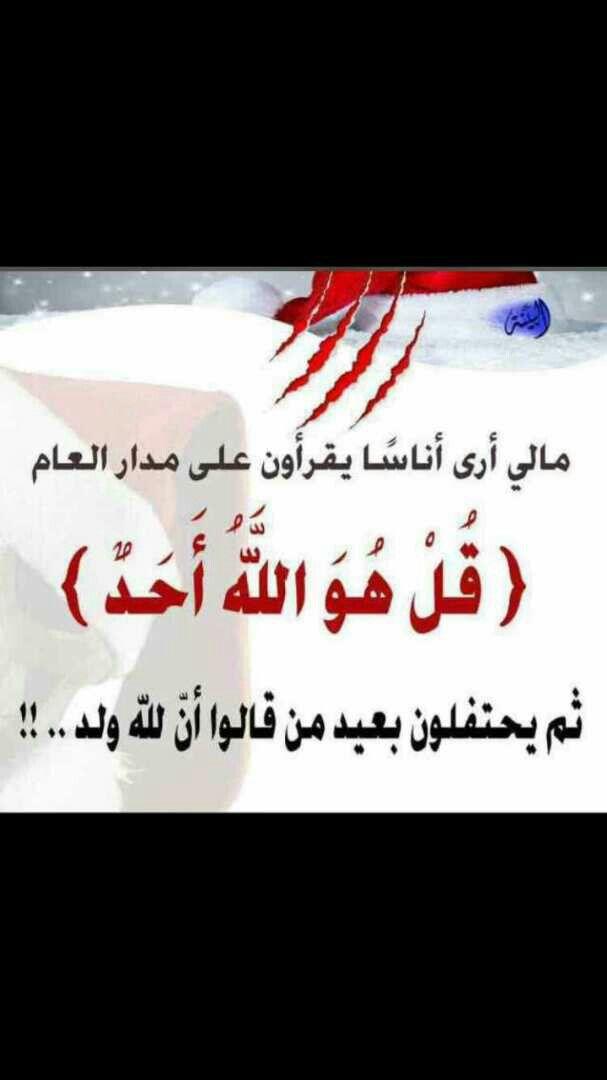 قل هو الله أحد Arabic Arabic Calligraphy Calligraphy