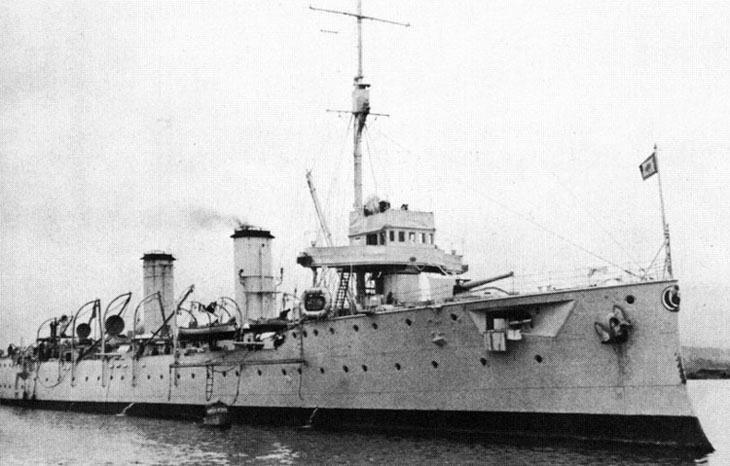 """Explorer cruise BAP """"Almirante Grau"""" 1"""