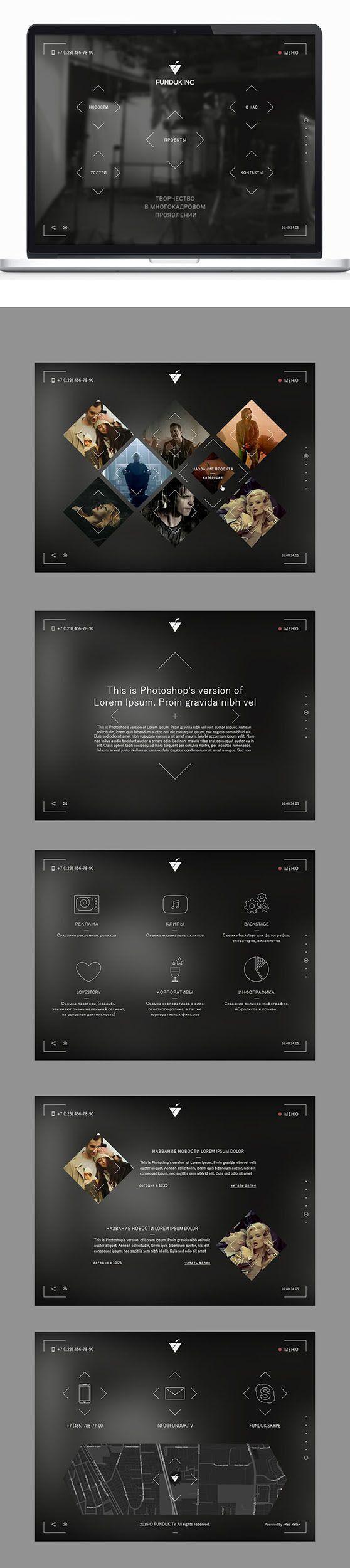 Дизайн и создание сайта-портфолио FUNDUC