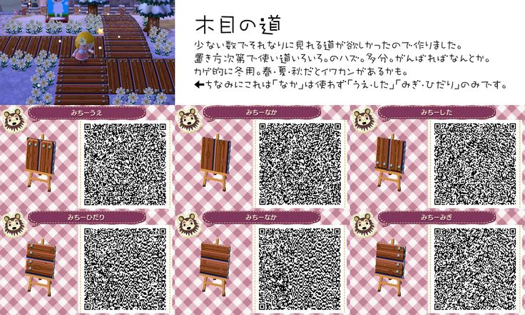 14 best Animal Crossing QR Codes - Paths images on ... on Animal Crossing New Horizons Wood Design  id=30233
