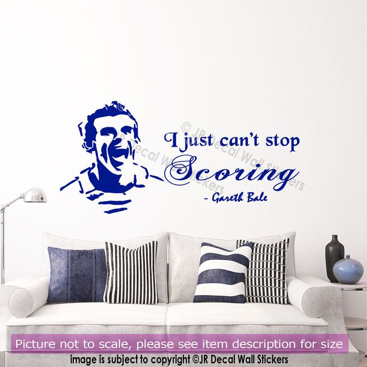 Gareth Bale Wales Real Madrid Footballer WALL STICKER Sports Quote Decal Art  D3