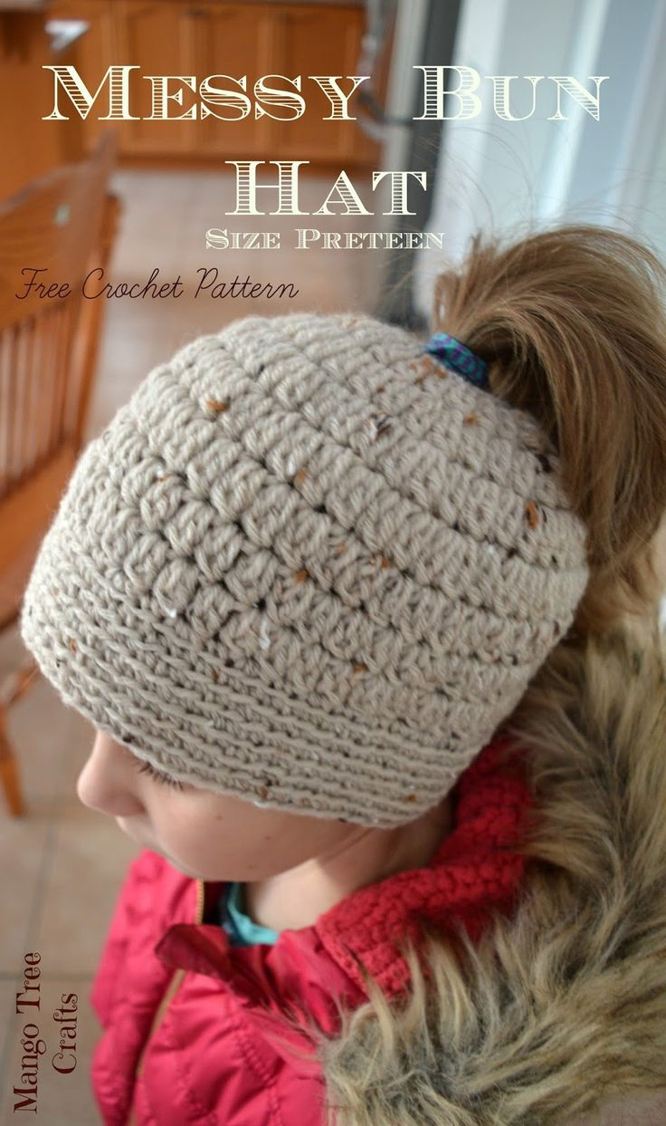 """Messy Bun Hat Free Crochet Pattern Size Preteen Messy Bun Hat Free Crochet Pattern Materials used: ⦁ Hair tie about 2"""" in diameter ⦁ Worsted weight yarn (I used Bernat Wool-Up Worsted) ⦁ Hook H ..."""