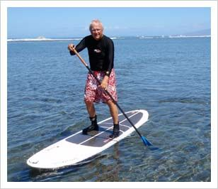 Let us show you how it's done! Maui Stand Up Paddle Lessons | SUP Lessons in Maui