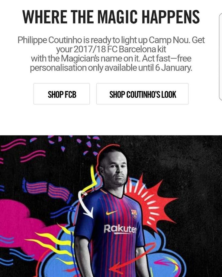 Many sources have announced: Nikes website announces (re: leaks) Phillipe Cout