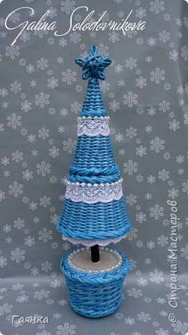 Поделка изделие Новый год Плетение Ёлки Трубочки бумажные фото 4