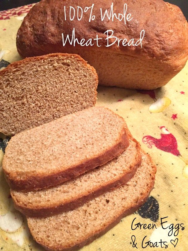 A 100% whole wheat bread recipe that actually rises nicely and tastes good! It is pretty easy to make as well with only 6 ingredients!