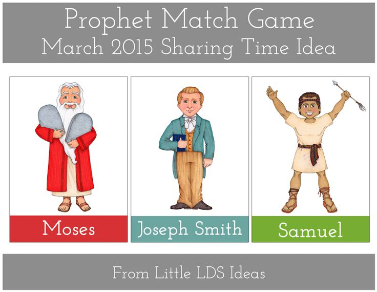 Little LDS Ideas: {Sharing Time} There is Safety in Following the Prophet