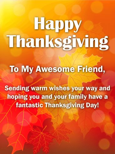 10 best thanksgiving cards for friends images on pinterest card to my awesome friend thanksgiving card this exciting thanksgiving card was created specifically to m4hsunfo